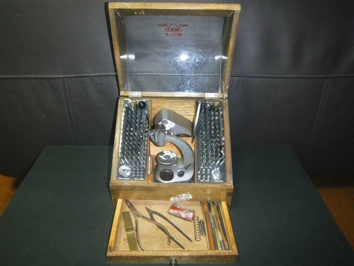 時計店廃業 GEM ゼム タガネセット ポンス SATKING TOOL 四つ割 リマー 修理工具 時計工具 _画像3
