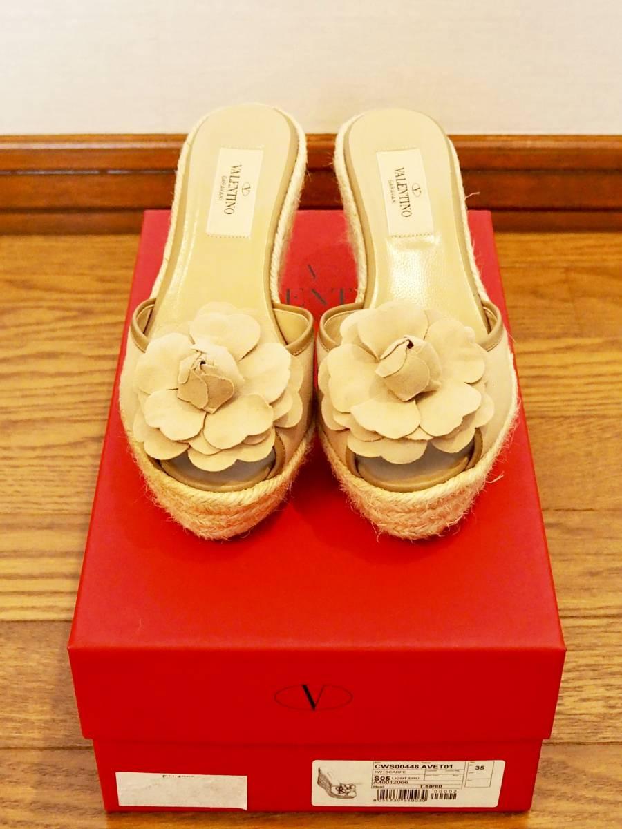 靴 VALENTINOの情報