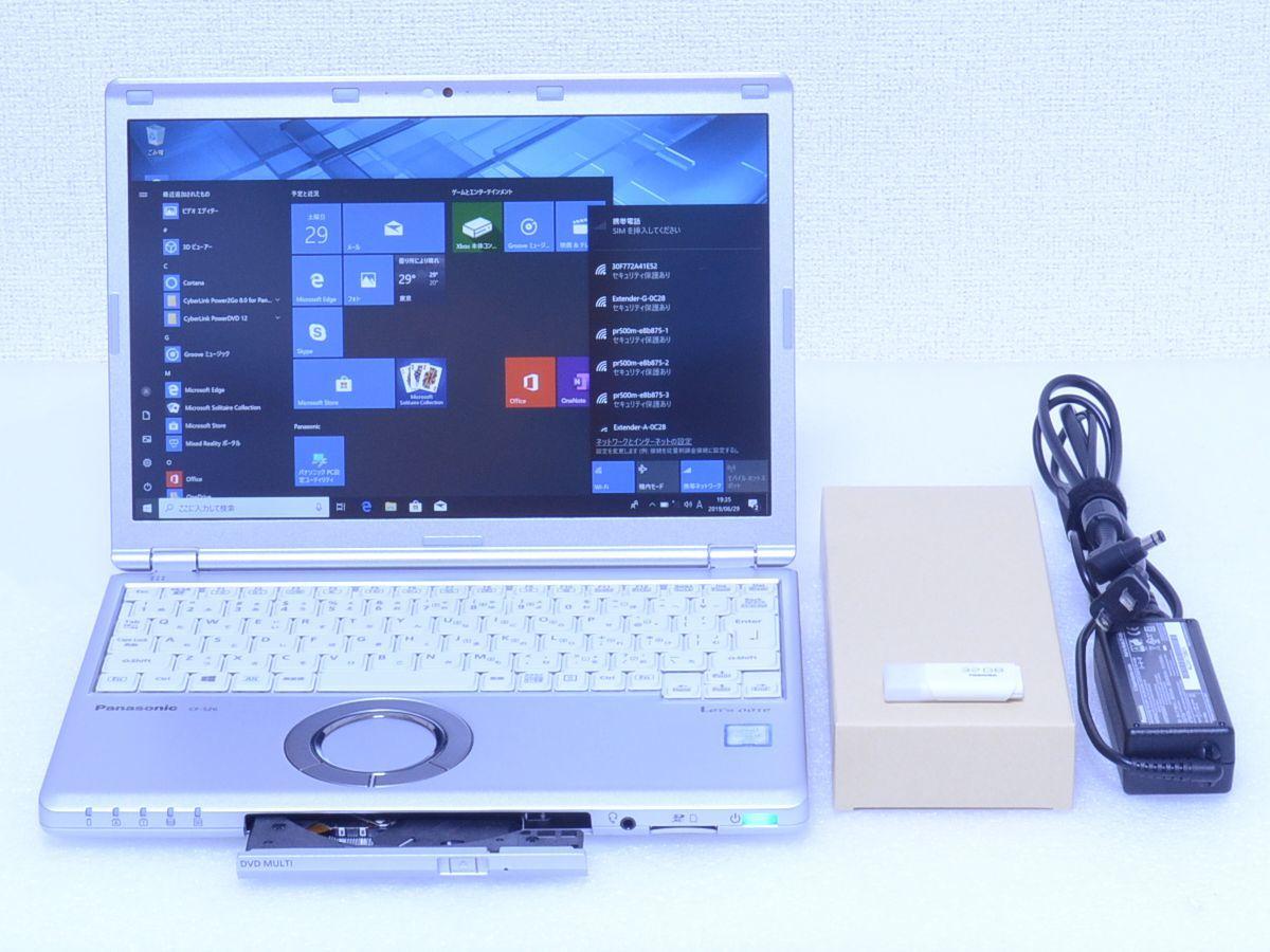 現行品 350,892円~ Panasonic Let's note【CF-SZ6SFUVS SIMフリー LTE対応 Core i7 / 7600U / メモリ16GB / SSD512GB カメラ / 約955g】