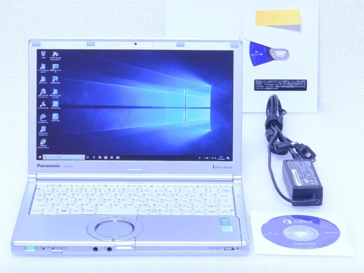 【超美品】Panasonic Let's note CF-SX3★Core i5 4300U 8GB SSD512GB★スーパーマルチ MS Office 2016 付 Bluetooth★Win10/7/8.1_画像2