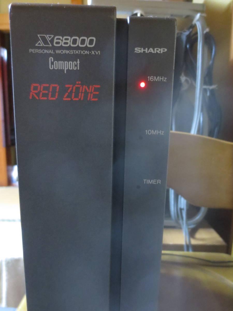 SHARP X68000 RED ZONEジャンク部品取り