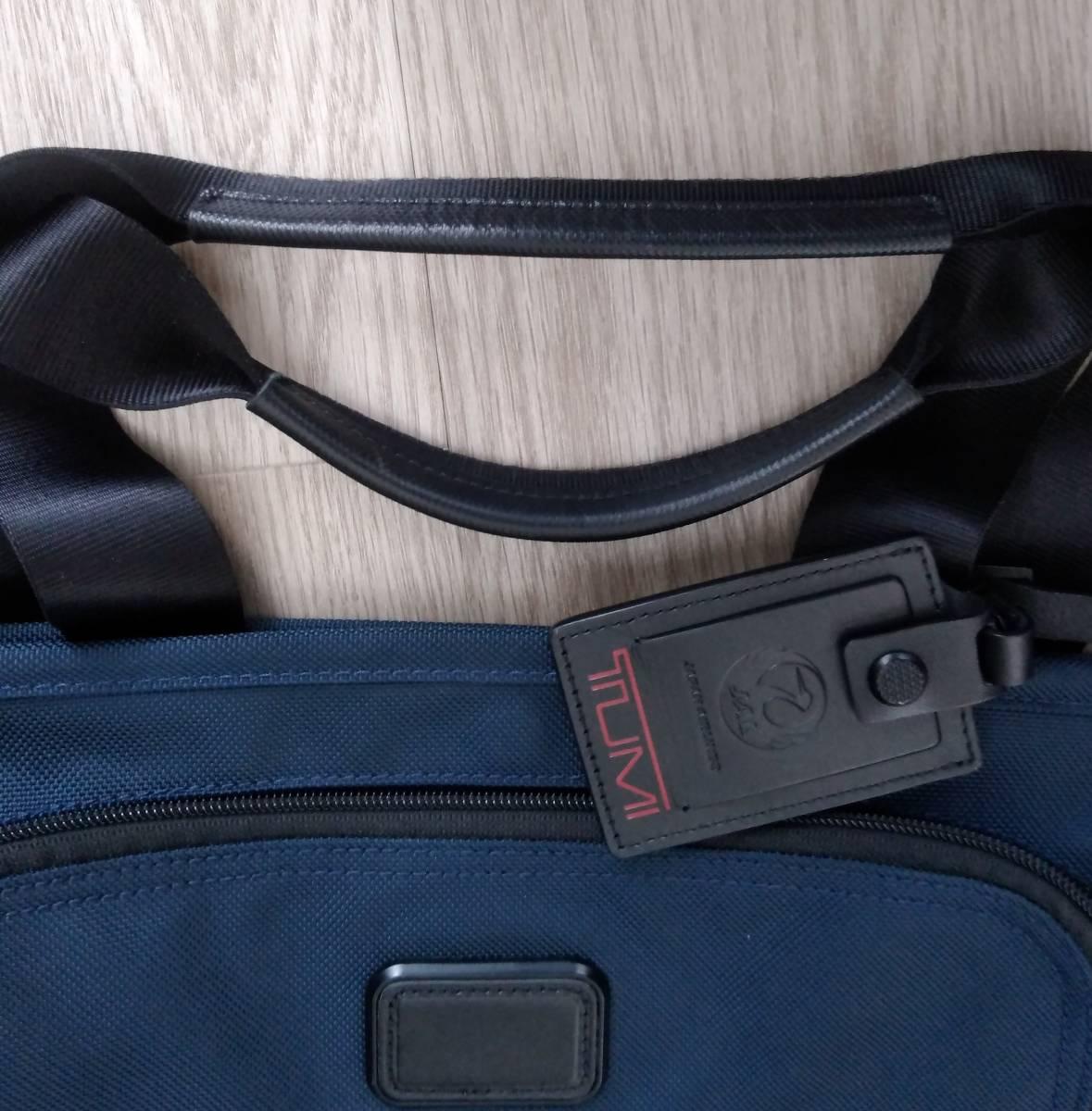 JAL限定品 ネイビー色 TUMI トゥミ バリスティックナイロン製エクスパンダブルトートバッグ 26296NVY2E_画像8