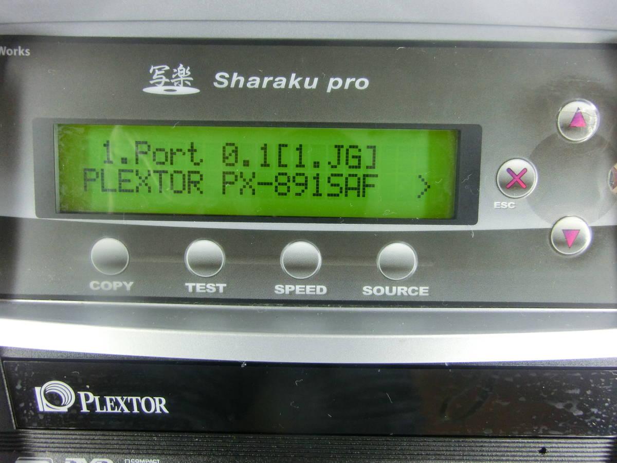 DVDドライブ最新ファームVER1JG