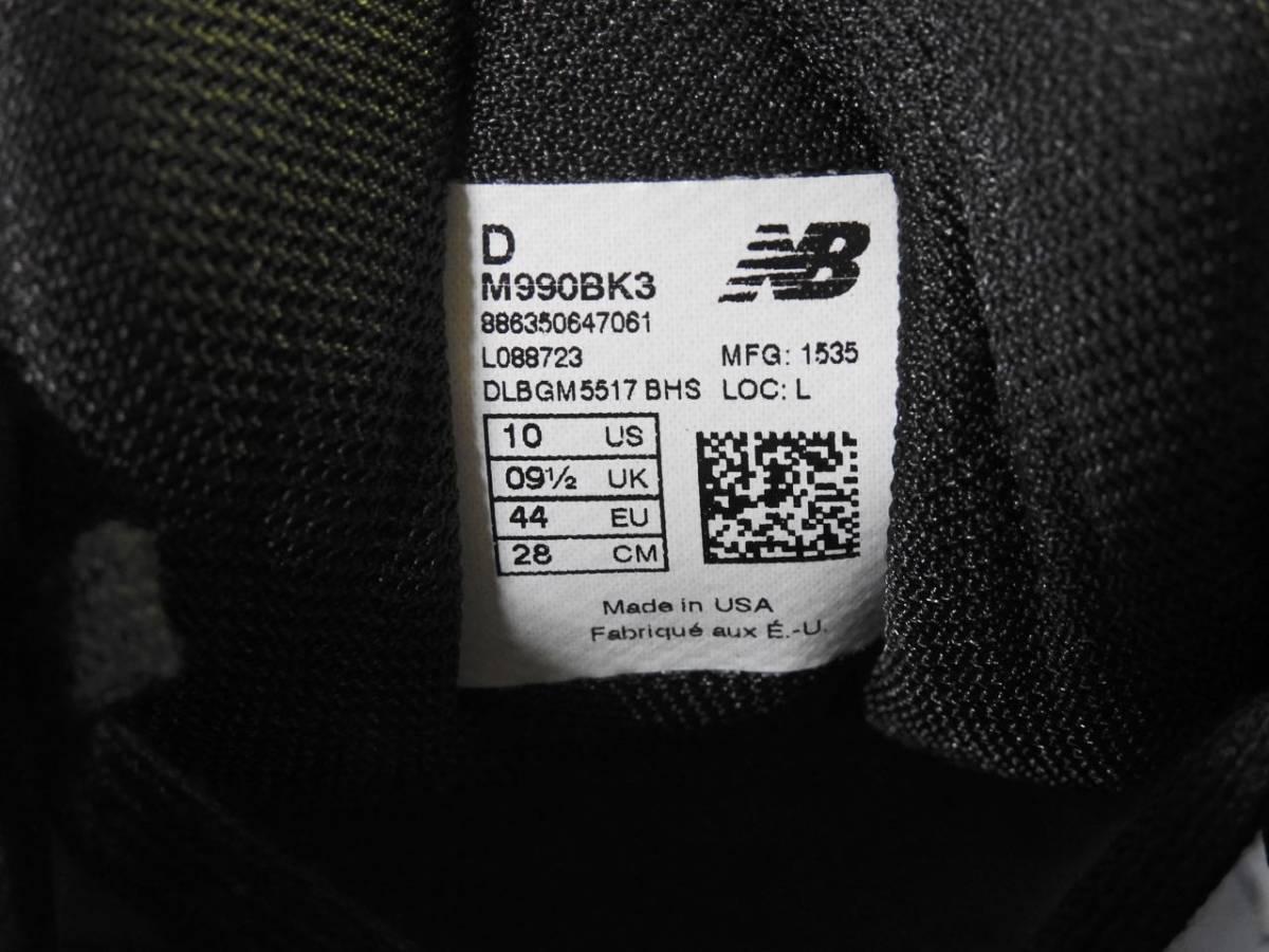 【New Balance / ニューバランス】 M990 BK3(BLACK / ブラック)US10 / 28.0cm USA製 新品未使用品_画像5