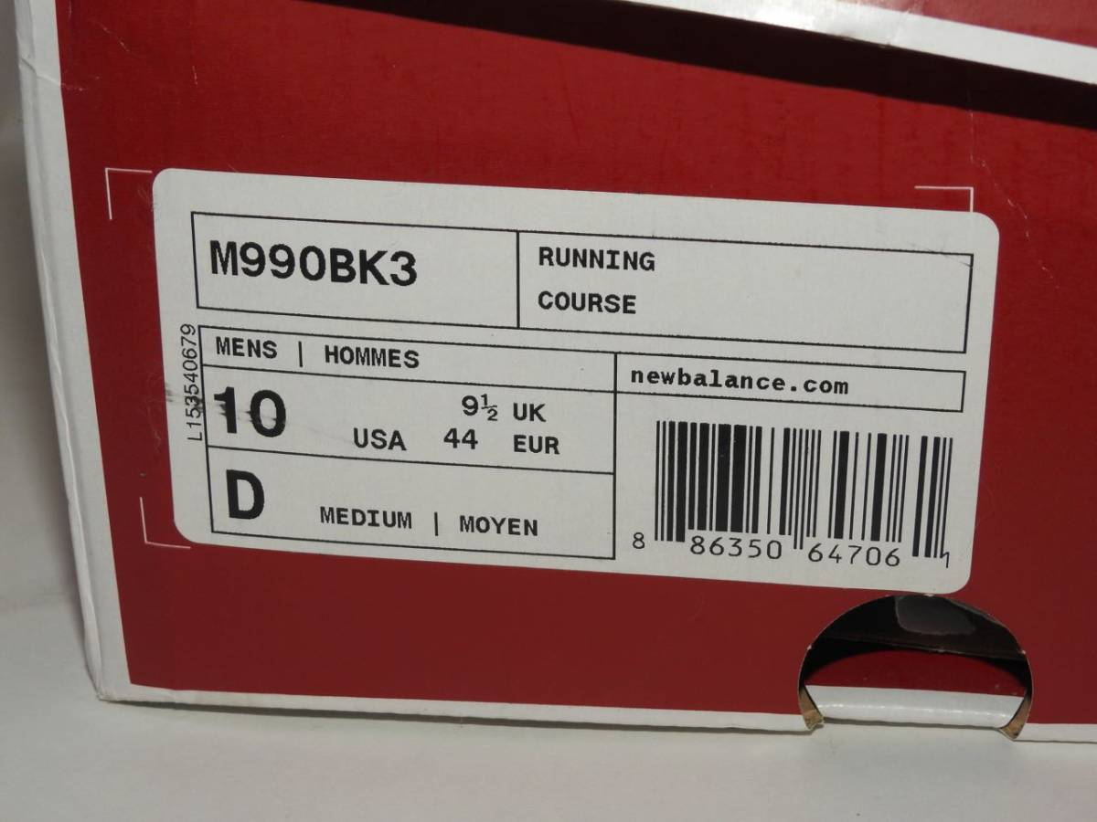 【New Balance / ニューバランス】 M990 BK3(BLACK / ブラック)US10 / 28.0cm USA製 新品未使用品_画像7