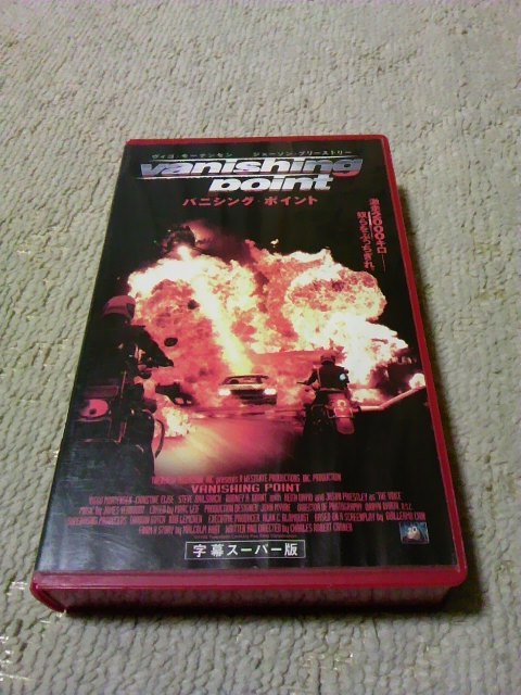 【VHS】バニシング・ポイント/激走2000キロ(1996)/ヴィゴ・モーテンセン ジェイソン・プリーストリー 字幕スーパー