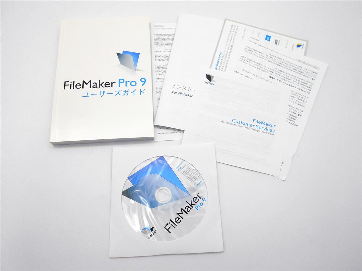 ●RS571●レア・FileMaker Pro 9 ファイルメーカー Windows & MAC OS 対応 データベースソフト プロ 中古 ソフト_画像1