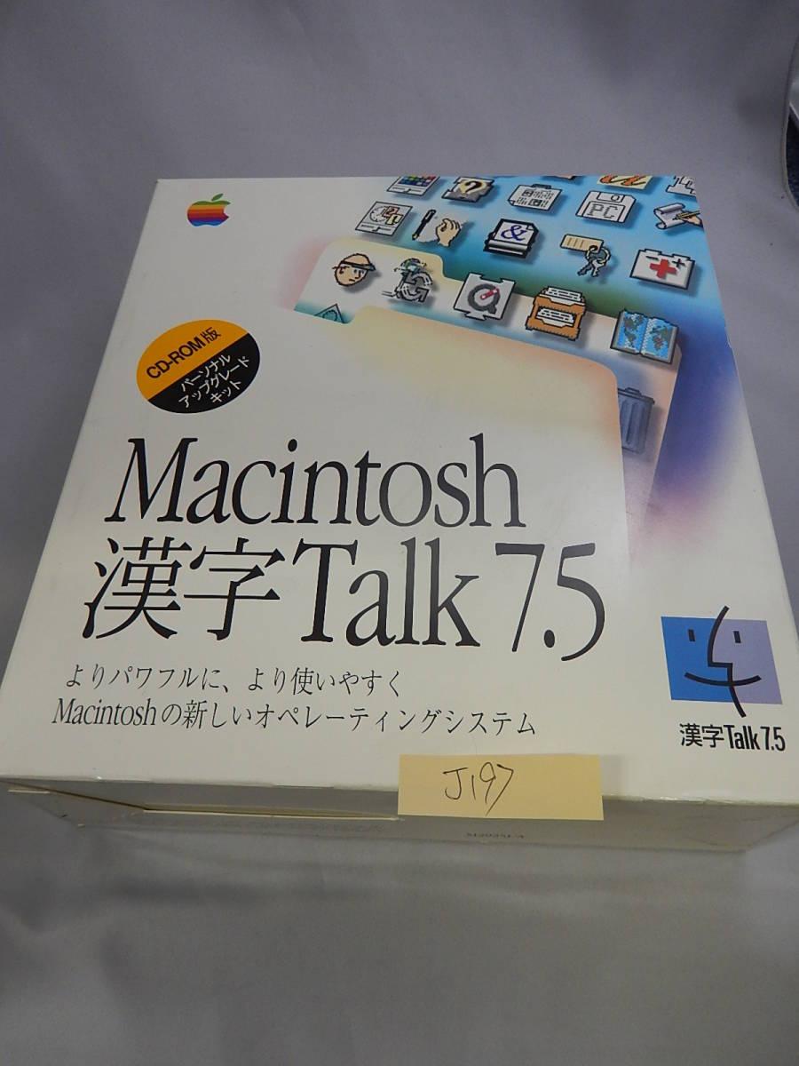 J197#中古 Macintosh 漢字Talk 7.5 パーソナルアップグレードキット mac os_画像1