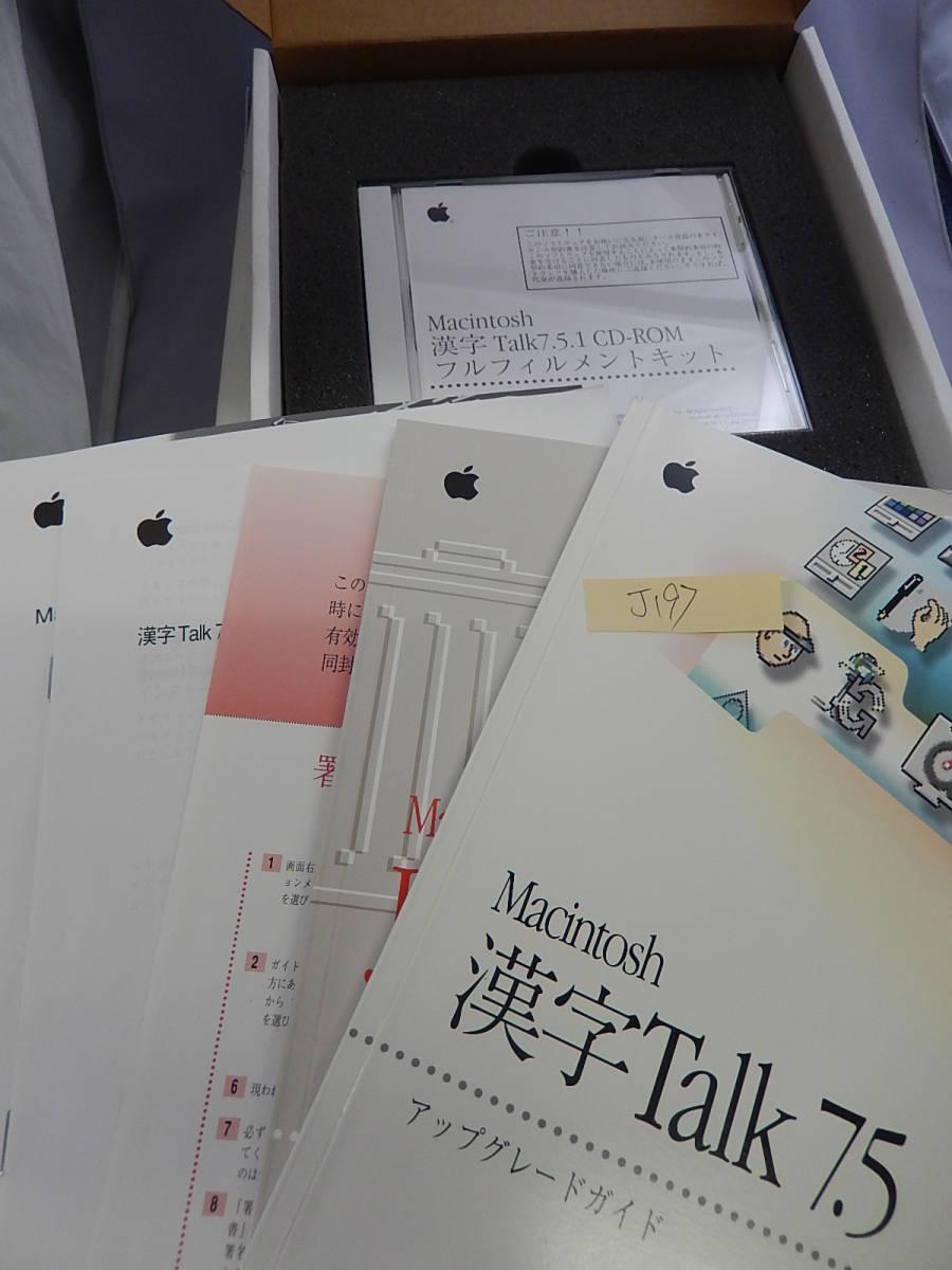 J197#中古 Macintosh 漢字Talk 7.5 パーソナルアップグレードキット mac os_画像2