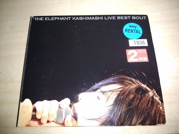 the fighting men's chronicle special THE ELEPHANT KASHIMASHI live BEST BOUT 初回限定盤デジパック仕様 エレファントカシマシ CD