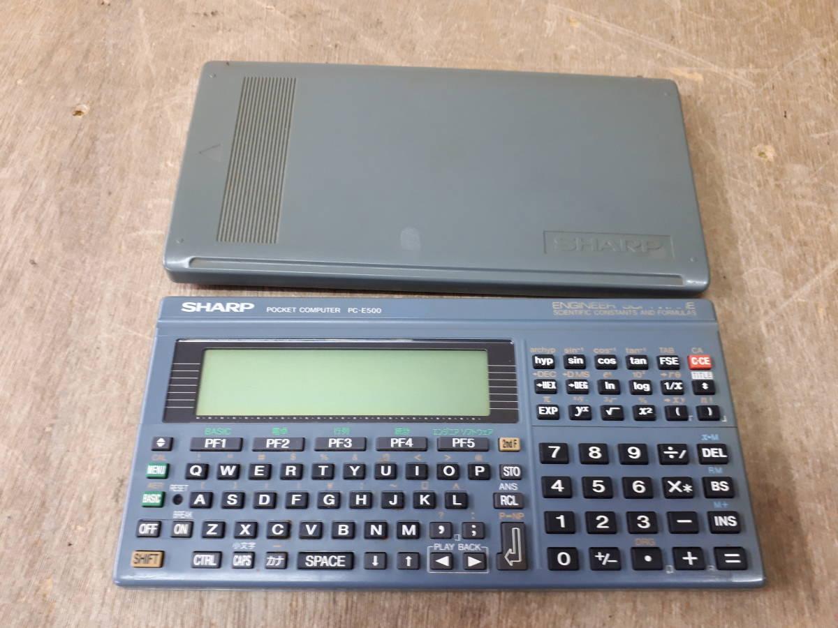 ■SHARP シャープ ポケコン PC-E500 ジャンク扱い