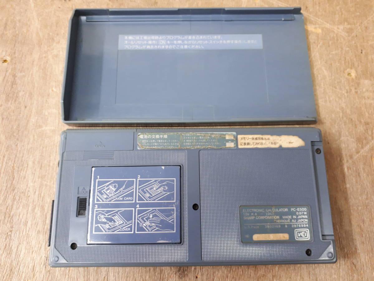 ■SHARP シャープ ポケコン PC-E500 ジャンク扱い_画像2