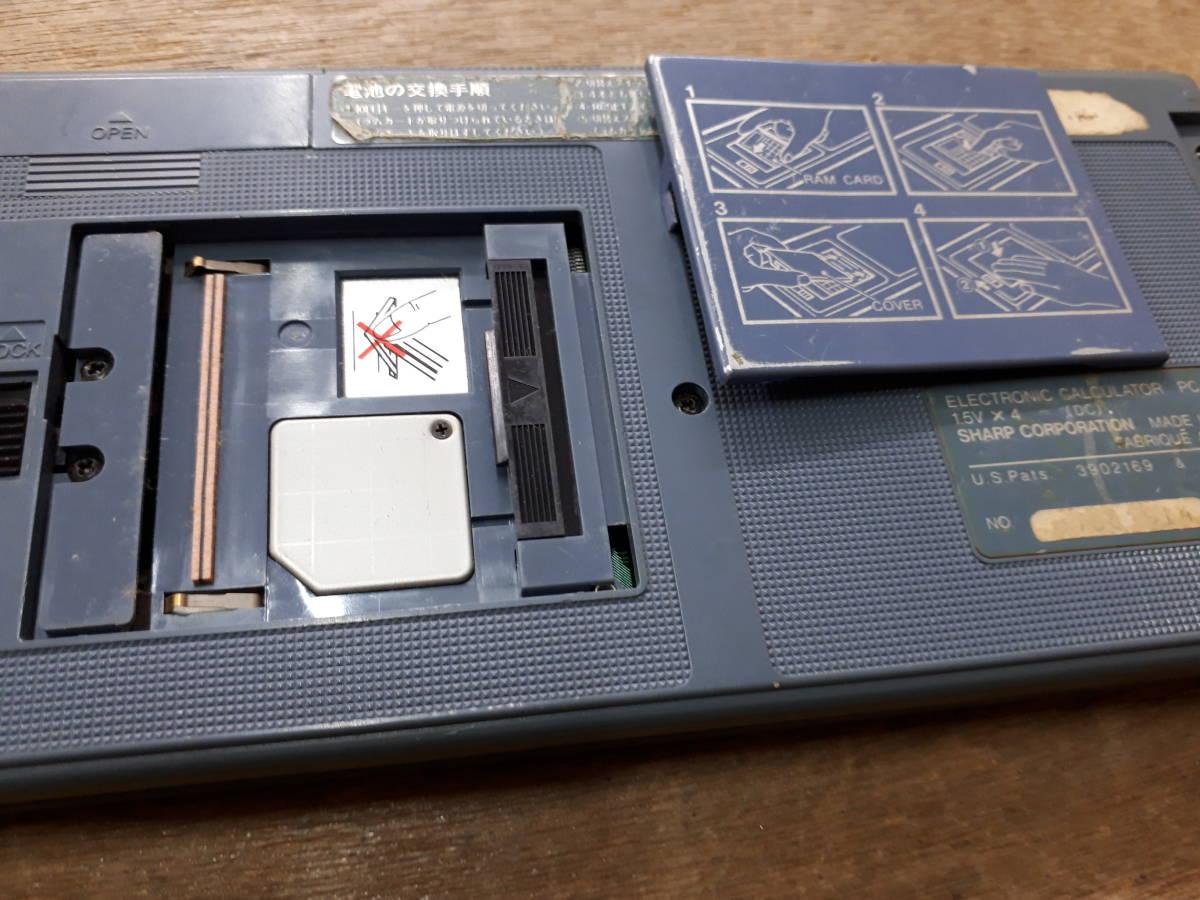 ■SHARP シャープ ポケコン PC-E500 ジャンク扱い_画像7