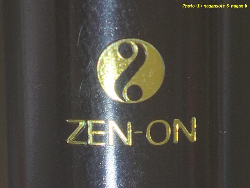 アルトリコーダー、「ZEN-ON ALTO 1000B」かな?_画像3