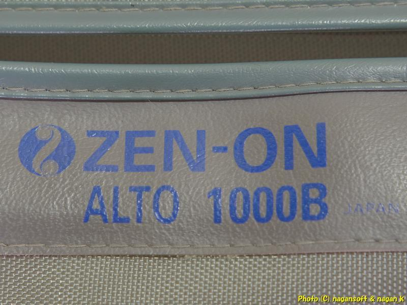 アルトリコーダー、「ZEN-ON ALTO 1000B」かな?_画像5