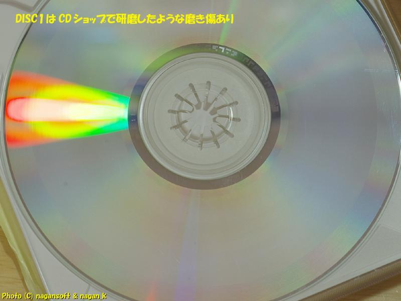 ★即決★ ドラマCD 青空少女隊 (1) -- メディアにキズあります_画像5