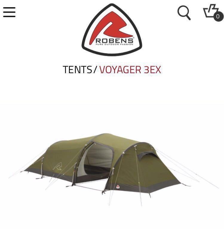 【美品】2019年モデル Robens Voyager 3EX 3人用テント