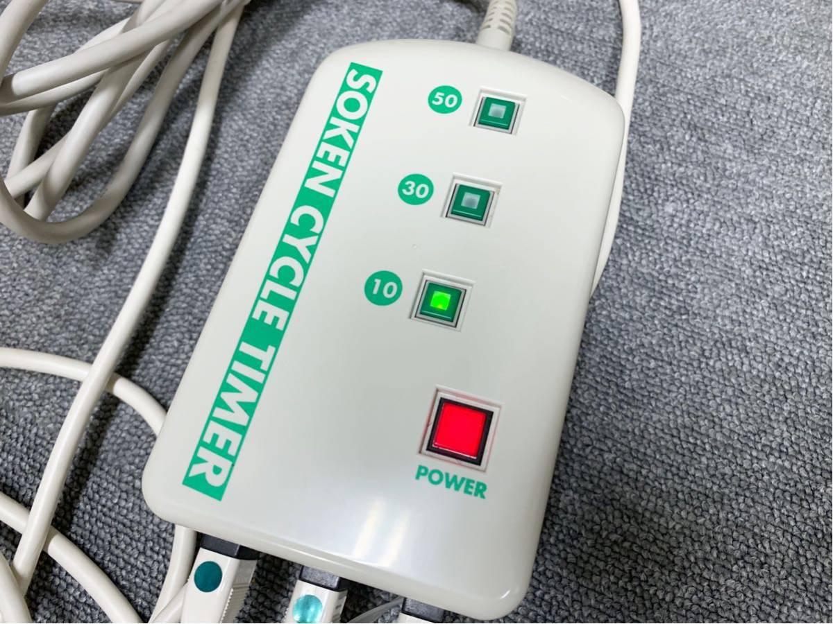交流磁気治療器 ソーケン 磁気シャワー サイクルタイマー ピロー まとめてセット 創健 家庭用電気磁気治療器_画像6