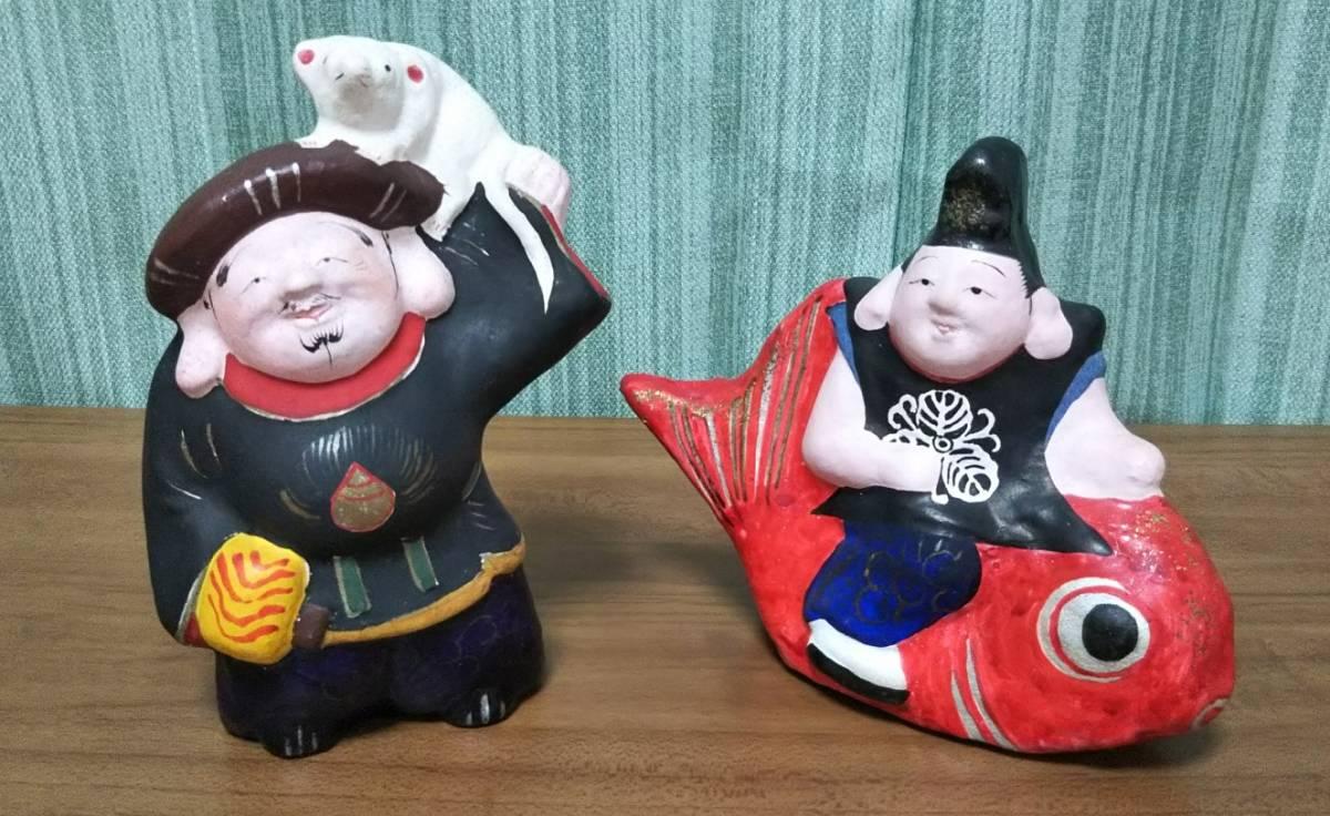 郷土玩具 中野土人形 奈良久雄作 「ねずみ(甲子)大黒」と「鯛乗りえびす」【入手困難】