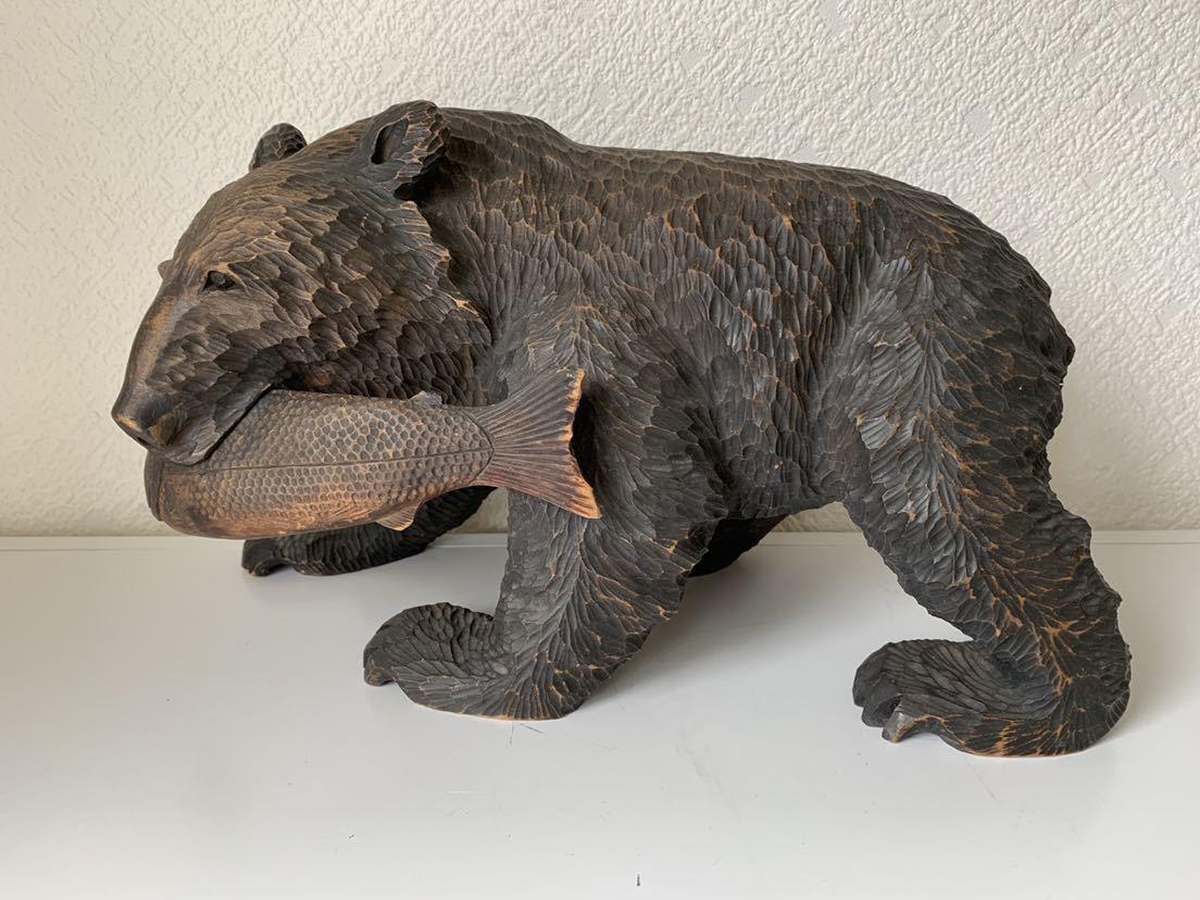 【送料込み】木彫りの熊 あらき作 アイヌ 熊の置物_画像1