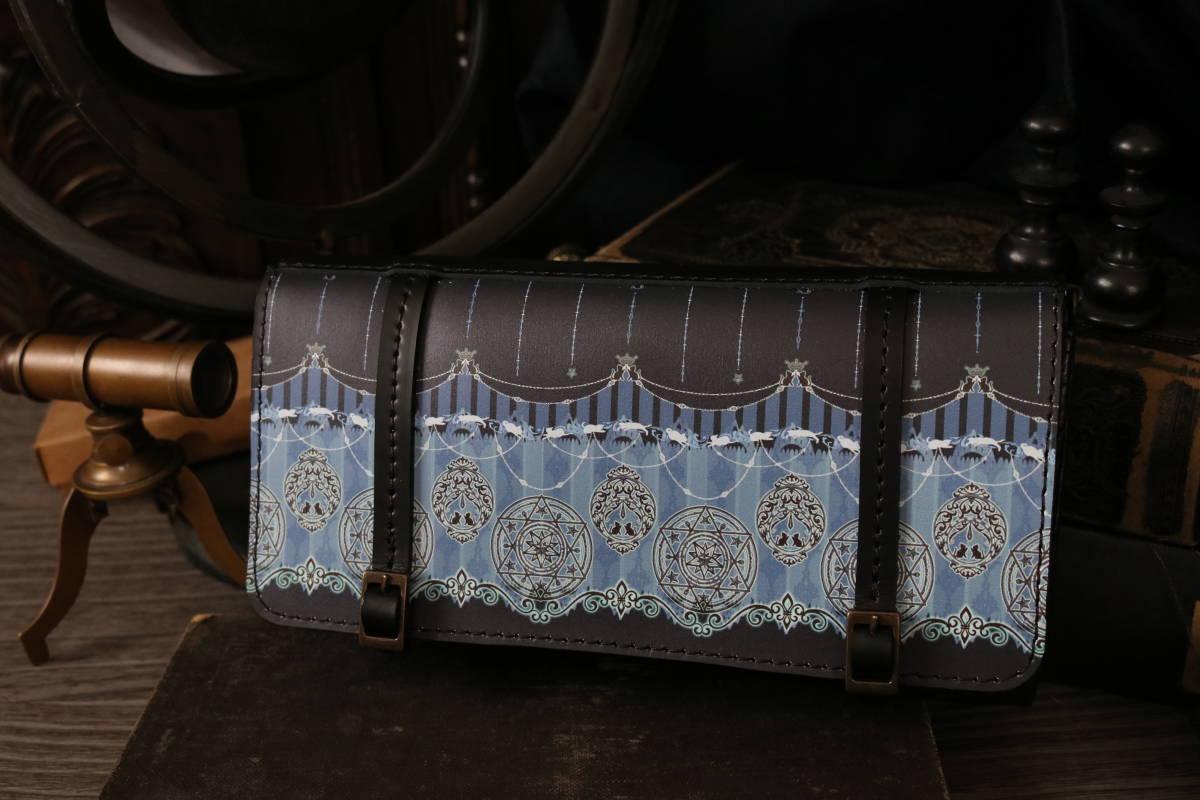 魔法陣のトランク風ショルダー長財布