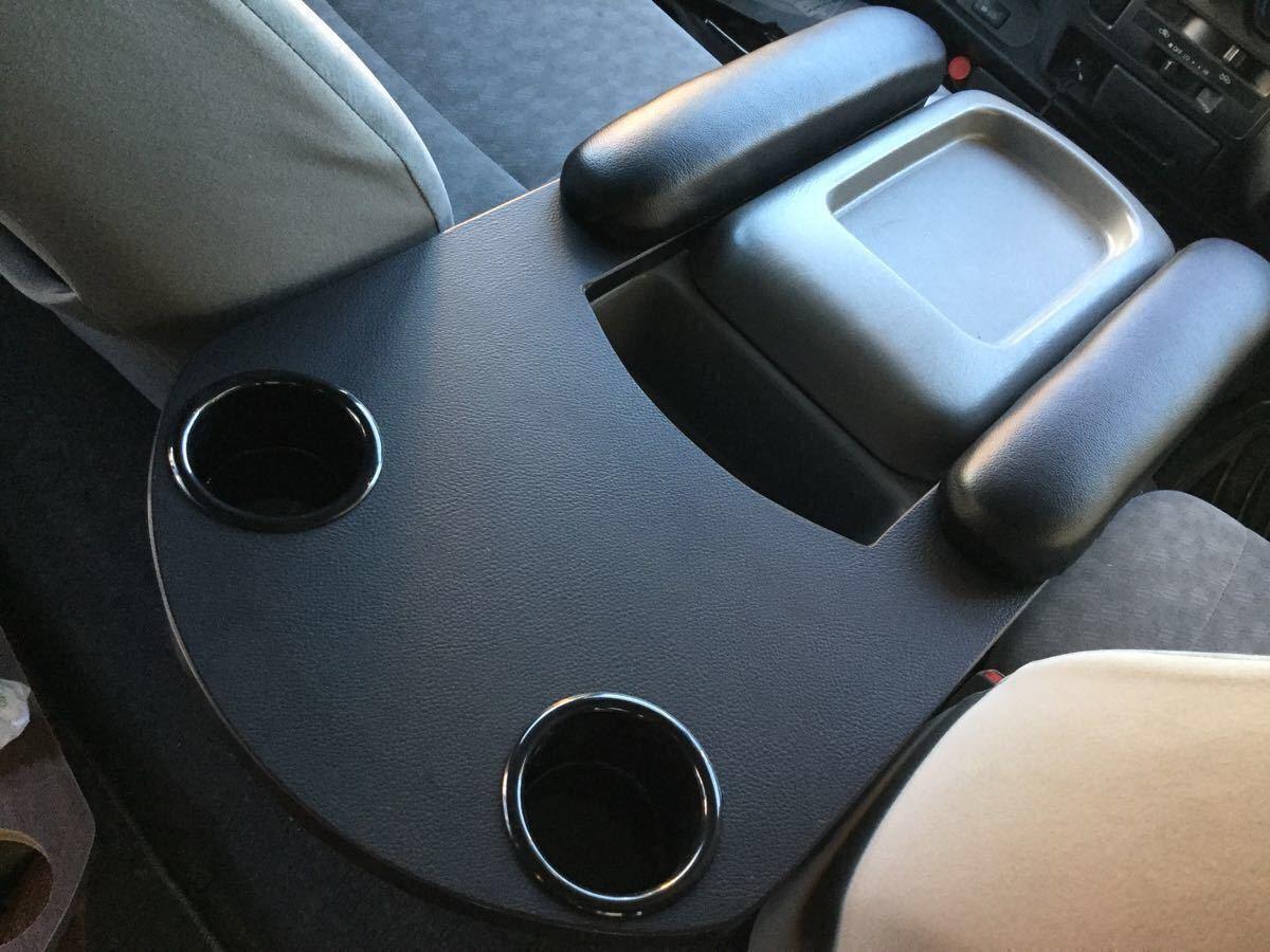 200系ハイエース・標準ボディー・S-GL用 フロントシート用アームレスト&テーブル/黒シボ柄・ブラックレザーマット・カップホルダー2個_画像3
