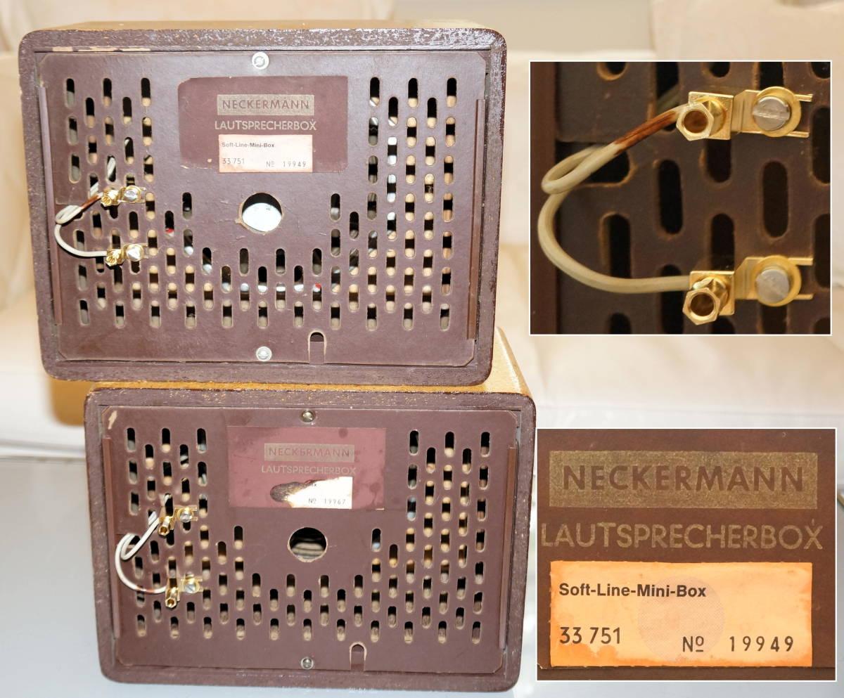 NECKERMANN 33751 mini-Box / PHILIPSの6インチユニット 美音_画像6