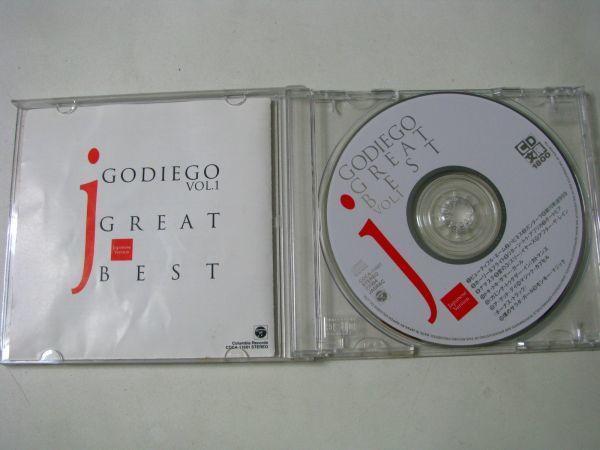CD ゴダイゴ・グレイト・ベスト 1 日本語バージョン/ビューティフル・ネーム、ガンダーラ、銀河鉄道999_画像3