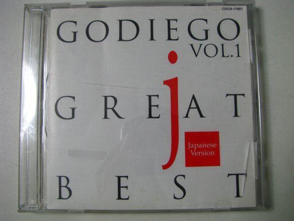 CD ゴダイゴ・グレイト・ベスト 1 日本語バージョン/ビューティフル・ネーム、ガンダーラ、銀河鉄道999
