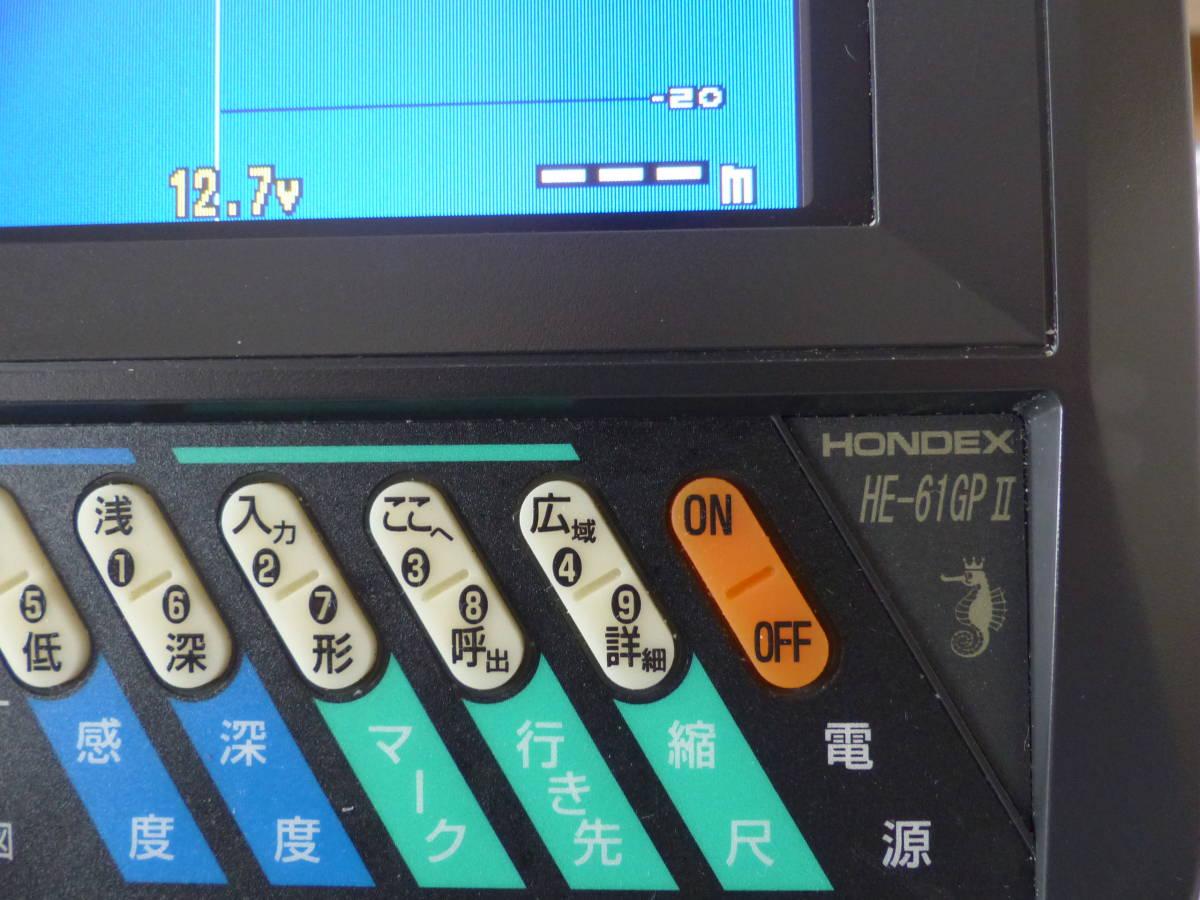 超美品 お得 フルセット ホンデックス GPS HE-61GPⅡ 5型 _画像6