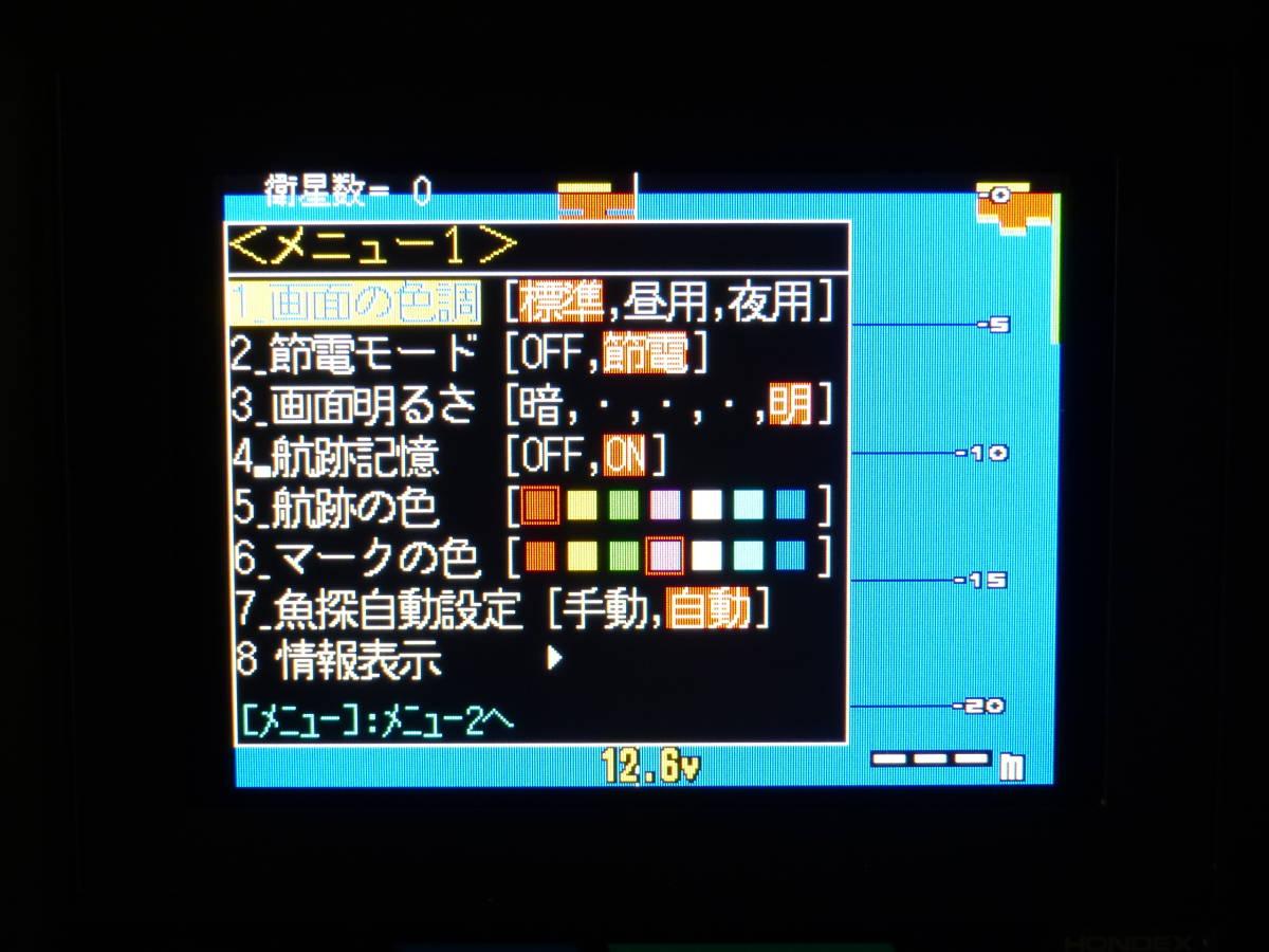 超美品 お得 フルセット ホンデックス GPS HE-61GPⅡ 5型 _画像3