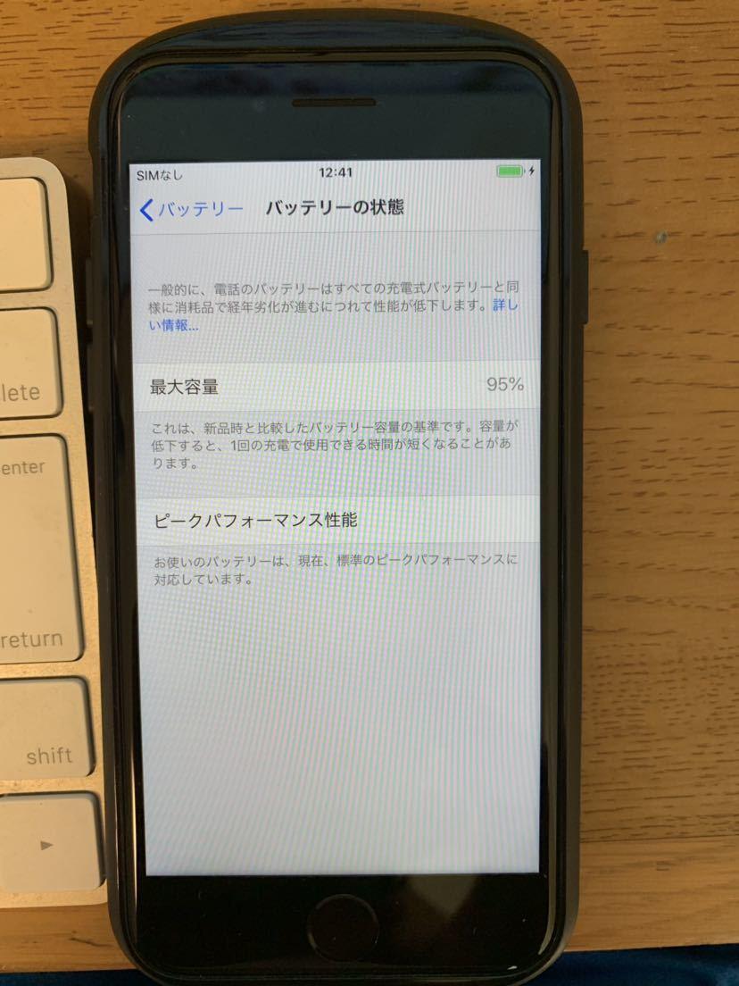 iPhone8 PRODUCT RED SIMロック解除 _画像7