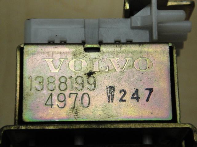 Filtre à air Volvo s90 v90 740 760 780 940 960