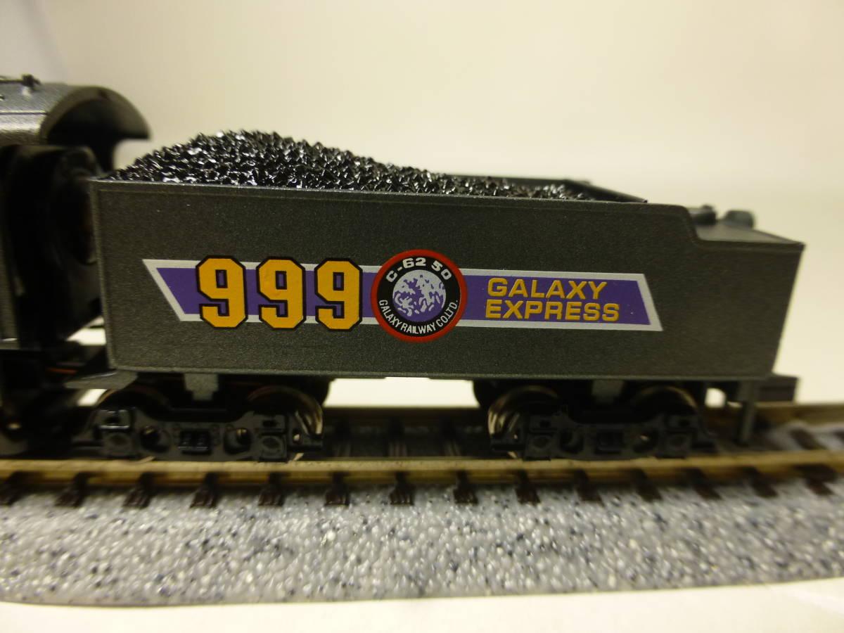 マイクロエース G2999-T G3999-T TV版 銀河鉄道999 基本7両 増結4両セット_画像5