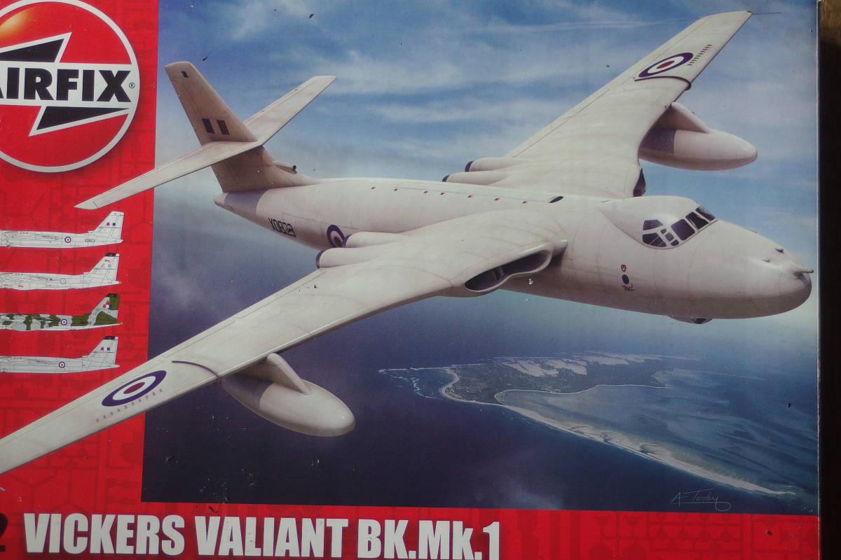 エアフィックス1/72ヴィカース バリアントBK.MK1