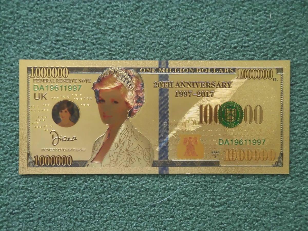 ダイアナ妃 紙幣で大変希少な24金です 24 Gold ★限定数販売★バンクシーDismaland