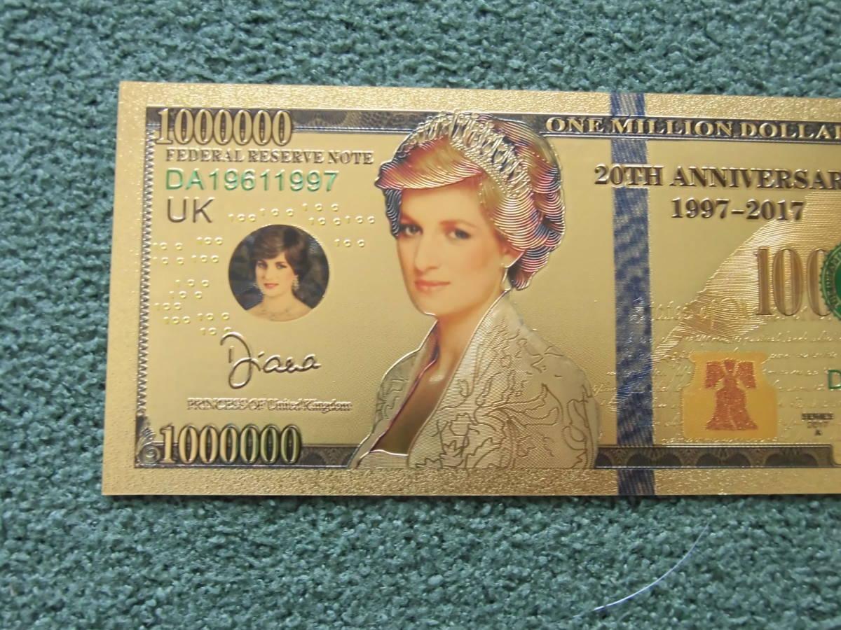 ダイアナ妃 紙幣で大変希少な24金です 24 Gold ★限定数販売★バンクシーDismaland_画像2