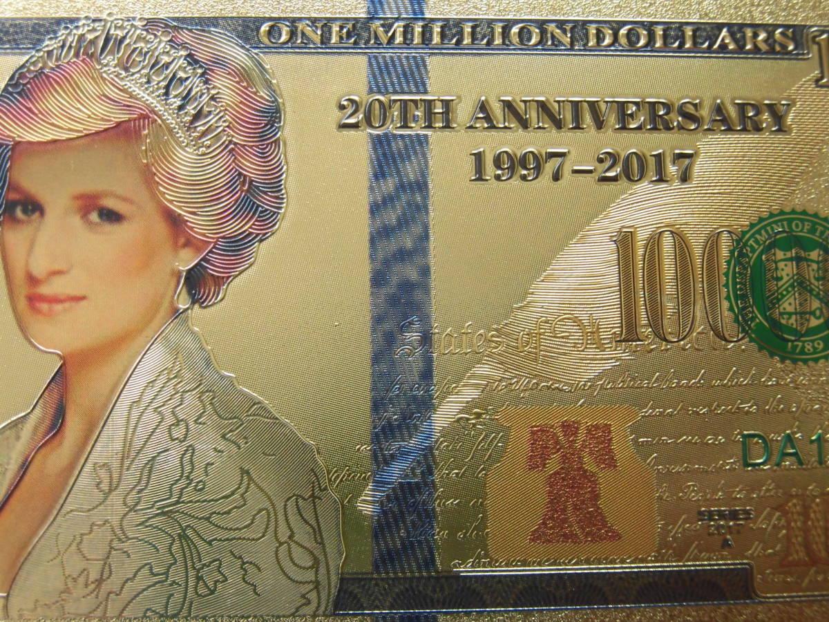 ダイアナ妃 紙幣で大変希少な24金です 24 Gold ★限定数販売★バンクシーDismaland_画像4