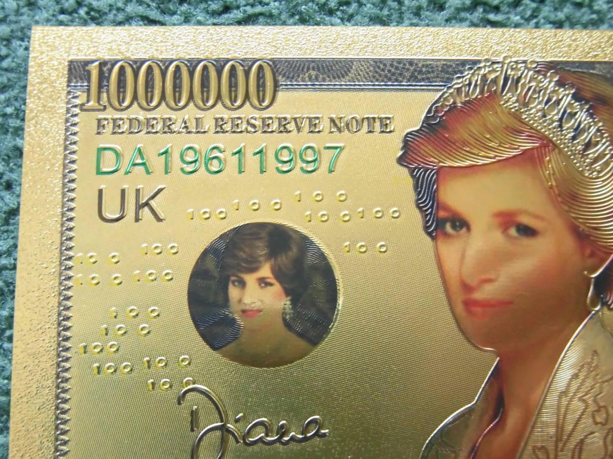 ダイアナ妃 紙幣で大変希少な24金です 24 Gold ★限定数販売★バンクシーDismaland_画像5