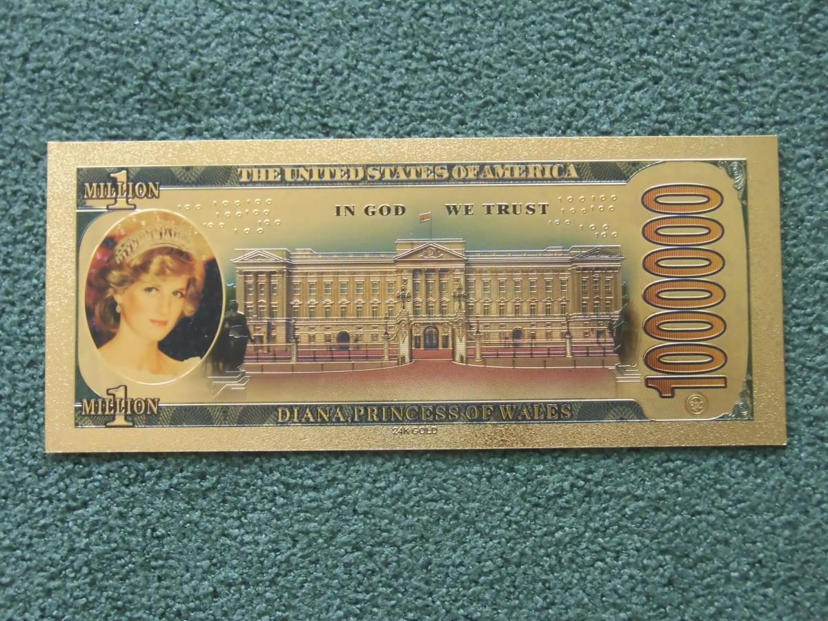 ダイアナ妃 紙幣で大変希少な24金です 24 Gold ★限定数販売★バンクシーDismaland_画像7