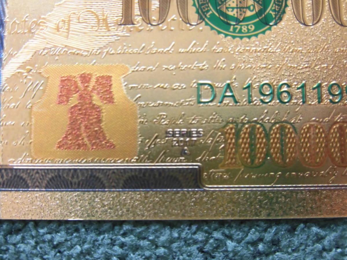 ダイアナ妃 紙幣で大変希少な24金です 24 Gold ★限定数販売★バンクシーDismaland_画像6