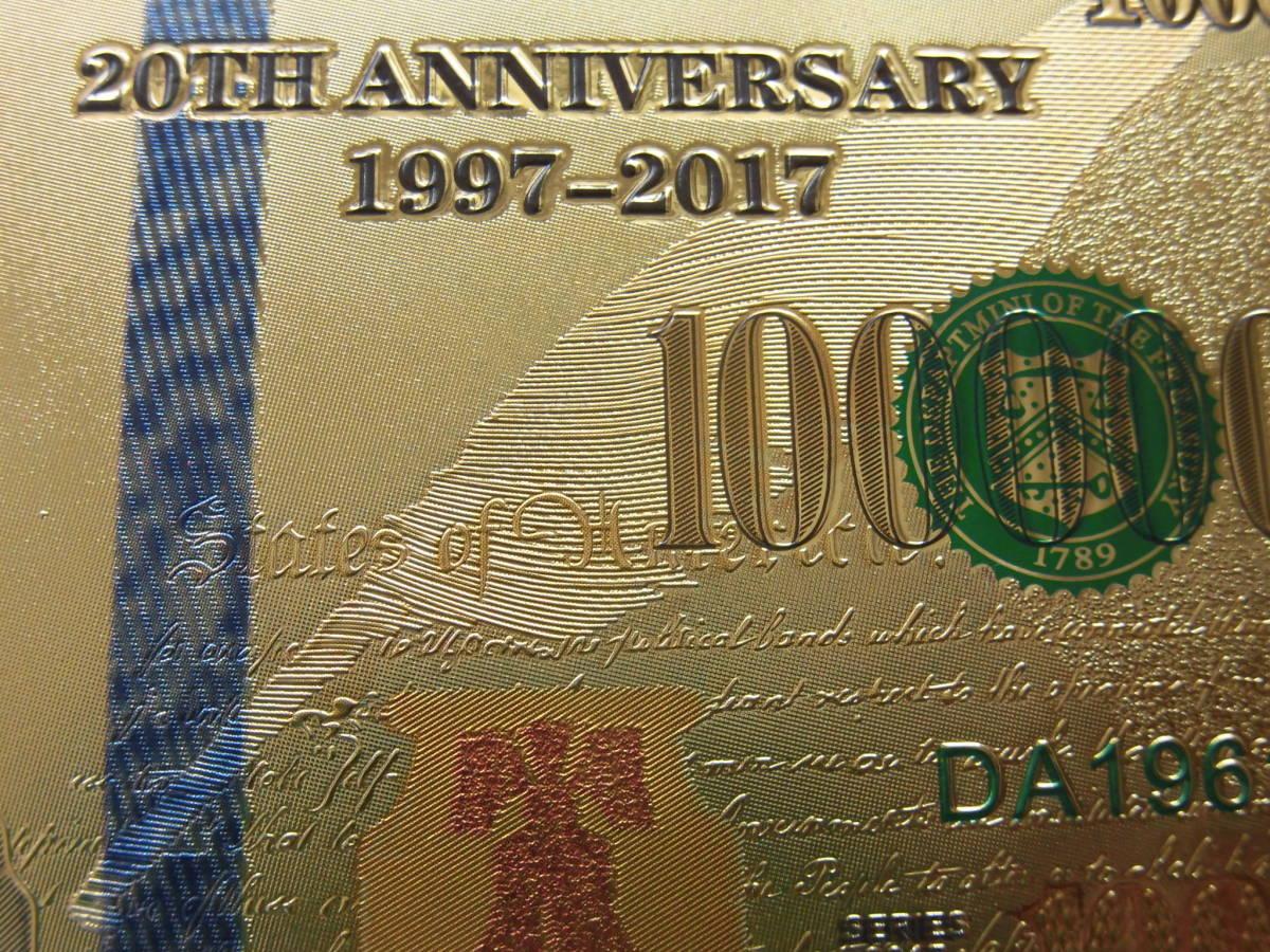 ダイアナ妃 紙幣で大変希少な24金です 24 Gold ★限定数販売★バンクシーDismaland_画像9