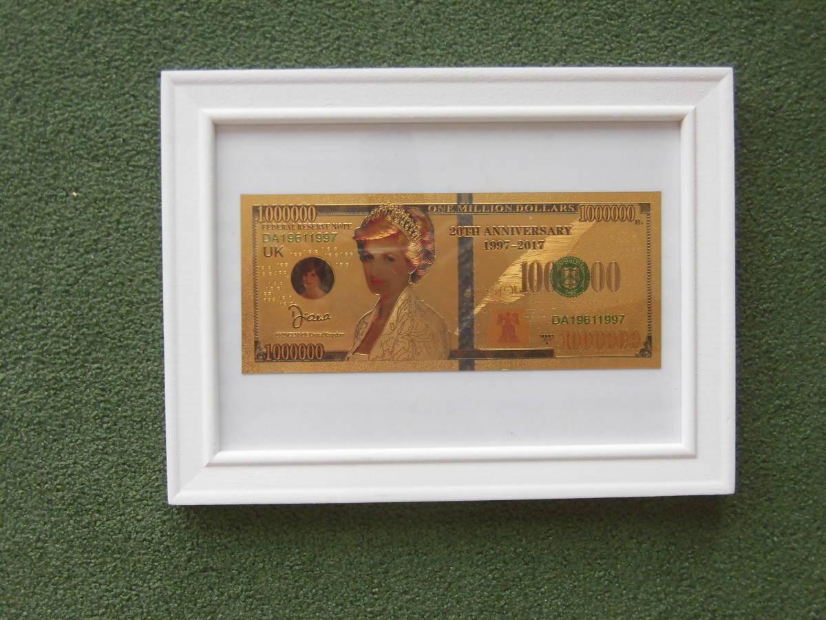 ダイアナ妃 紙幣で大変希少な24金です 24 Gold ★限定数販売★バンクシーDismaland_画像10