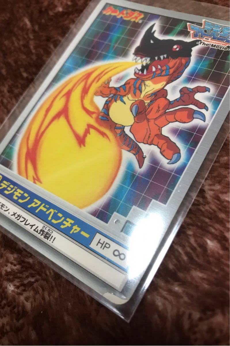 ★激レア★ 1999 デジモンカード カードダス 前売券購入特典カード 非売品 限定品_画像3