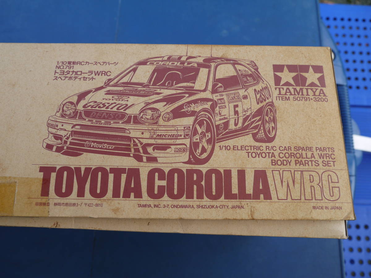 TAMIYAタミヤ TOYOTA トヨタ COROLLA カローラ WRC スペアボディセット 新品未使用_画像3