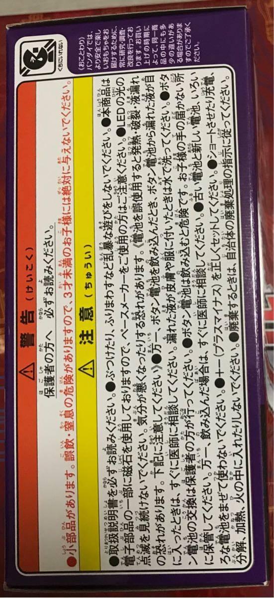 【未使用、新品】DXプライムローグフルボトル 仮面ライダービルド LOVE&PEACE BOX ラブ&ピースボックス 仮面ライダーローグ てれびくん_画像4