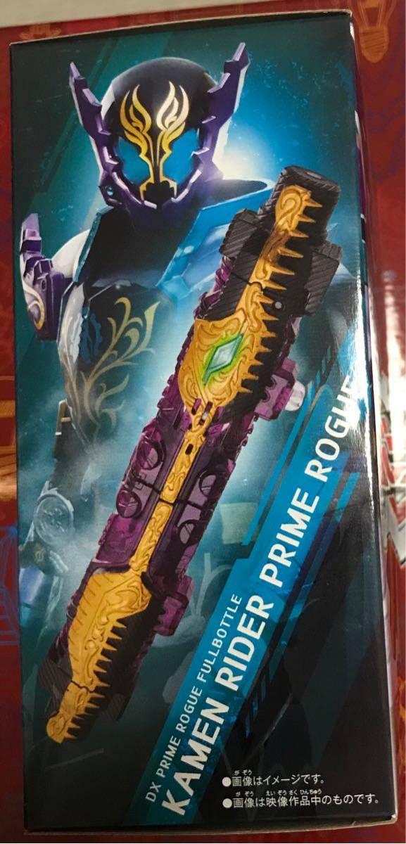 【未使用、新品】DXプライムローグフルボトル 仮面ライダービルド LOVE&PEACE BOX ラブ&ピースボックス 仮面ライダーローグ てれびくん_画像3