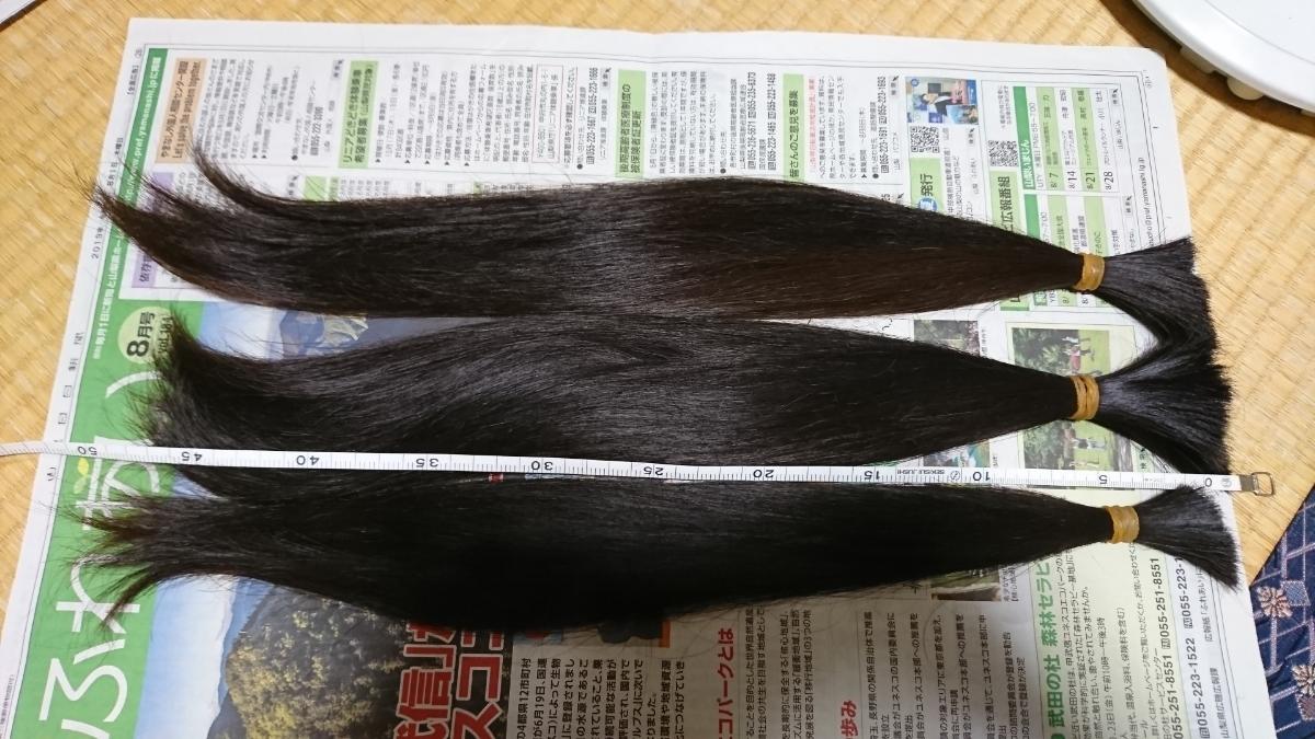 髪の毛 長さ50cm 重さ196g 20代 日本人 人毛 髪束_画像3