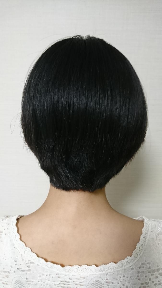 髪の毛 長さ50cm 重さ196g 20代 日本人 人毛 髪束_画像7