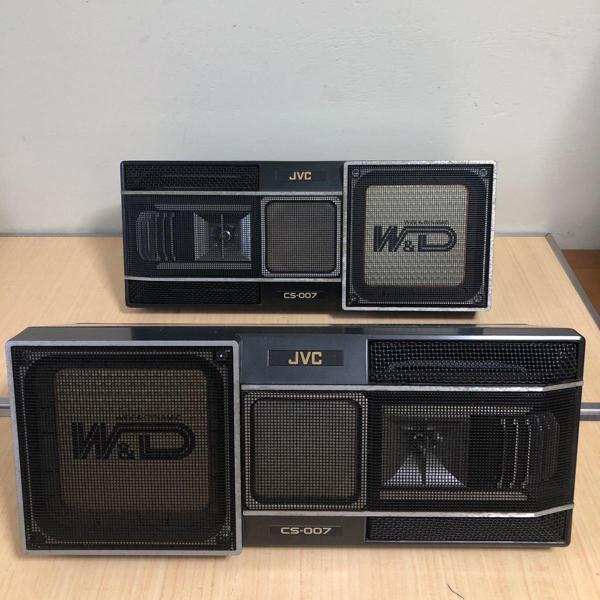 JVC KENWOOD ケンウッド スピーカー CS-007 旧車 当時物 (ジャンク扱い)